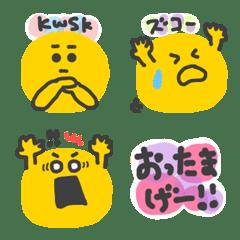 きなこもちさん⑤使いやすい★死語ダジャレ