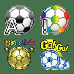 サッカーボールの絵文字