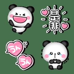 ぷっくり可愛い♡ゆるっとパンダ