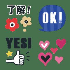 シンプル★大人フォント
