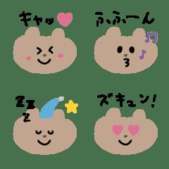 くまちゃん絵文字、メッセージ付き 02