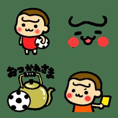 ハッピーゴリラ5 絵文字 サッカー