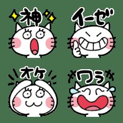 モノトーンcatのシンプル絵文字