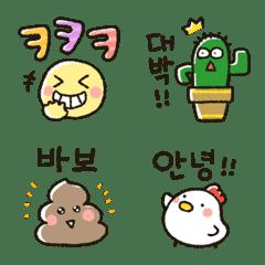 毎日使える!小さな韓国語スタンプ2