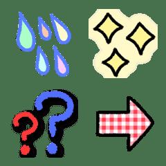 ハートや使える記号絵文字
