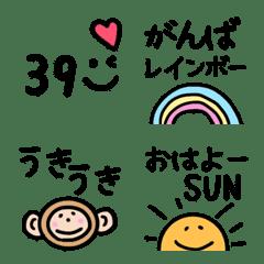 【意外と使えちゃう cuteダジャレ絵文字】