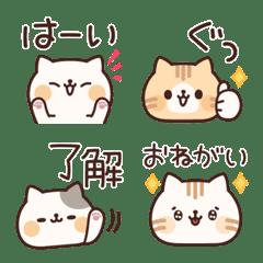 ネコがいっぱい絵文字