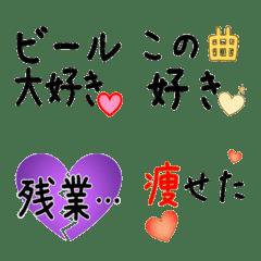 Various Love heart