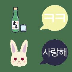 韓国語吹き出し絵文字(日本語訳なし)