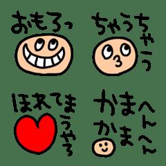 riekimの関西弁の顔絵文字