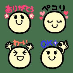 にこにこ☆はっきり絵文字 2