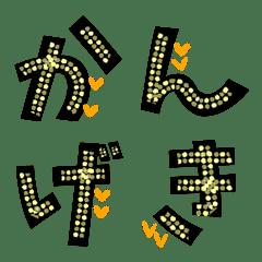 愛する人に送る絵文字♡11