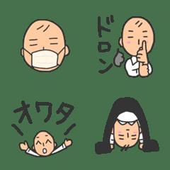 えきさんの絵文字2