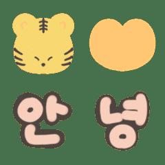 ゆるとらさん韓国語