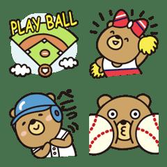 【男女向け】野球大好きくまさんの絵文字♪