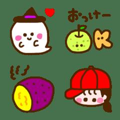 秋だよ〜♡