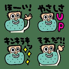 riekimのじじぃ絵文字