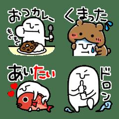 憎めないひーたん♡ダジャレ死語mix