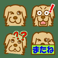ゴールデンレトリバー 可愛い犬の顔絵文字