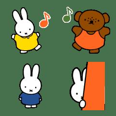 ミッフィー アニメーション絵文字