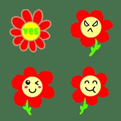 賑やかな花