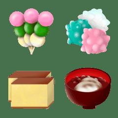 色々な和菓子の絵文字です