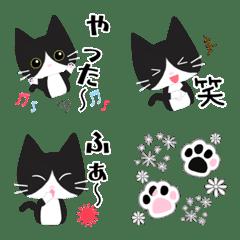 白黒ハチワレ猫の絵文字