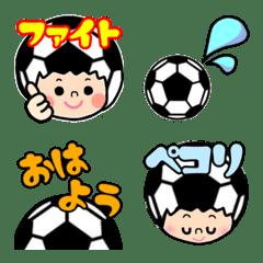 サッカー少年使える絵文字