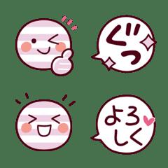 ルビーチョコ色のしましまちゃん3