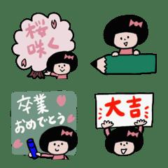 おかっぱちゃんの学校生活♡受験•卒業編
