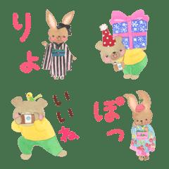 恋する着物ウサギ 絵文字