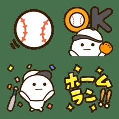 だいふくまる☆野球絵文字。