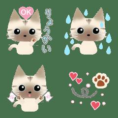 シャムミックス猫の絵文字