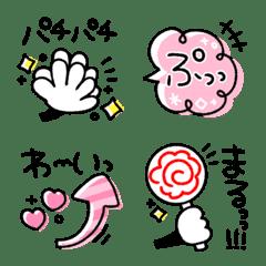 シンプル♡ひとこと絵文字