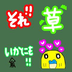 第14弾☆かわいい☆セキセイインコ