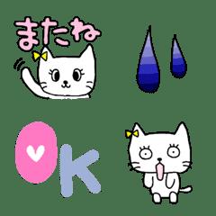 猫ちゃんと使える絵文字たち