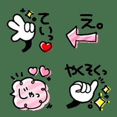 シンプル♡ひとこと絵文字2