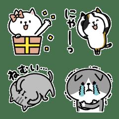 猫の子(絵文字)