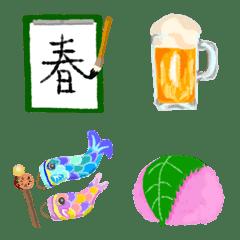 昭和と春を感じる絵文字