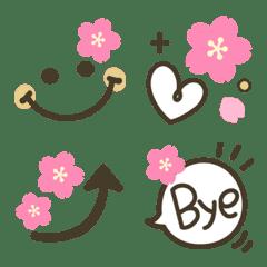 桜de大人可愛い♡