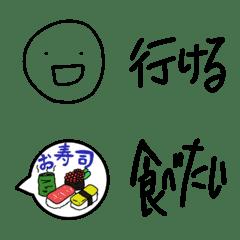 いろいろな食べ物絵文字
