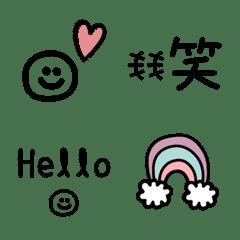 オトナキュート絵文字♩