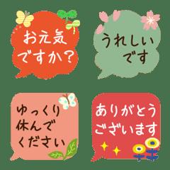 カラフル☆大人のきれいめ吹き出し絵文字