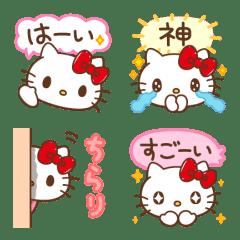 ハローキティ 絵文字(ふきだし)