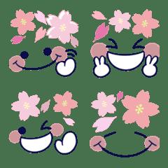 春♡くすみピンク2♡気持ち使える絵文字