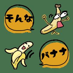 きなこママ そんなバナナ!