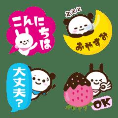カラフルあいさつ絵文字1★うさぴ&ぱんだ