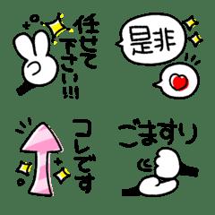 シンプル♡ひとこと絵文字3