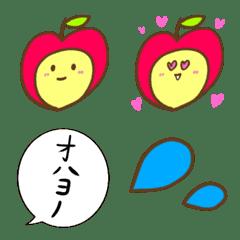りんごちゃんです