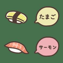 お寿司の絵文字 vol.1(opaque)